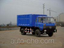 Jiabao SJB5082XXY box van truck