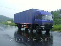 Jiabao SJB5201XXY box van truck