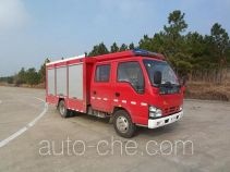 Jieda Fire Protection SJD5060GXFAP10W class A foam fire engine
