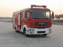 Jieda Fire Protection SJD5120GXFAP40M class A foam fire engine