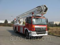Jieda Fire Protection SJD5120JXFDG22F aerial platform fire truck