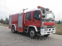 Jieda Fire Protection SJD5140GXFAP50W1 class A foam fire engine