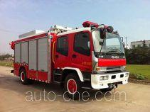 捷达消防牌SJD5140TXFJY75W1型抢险救援消防车