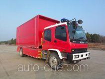 捷达消防牌SJD5140TXFZX60W1/3型自装卸式消防车