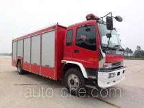 捷达消防牌SJD5140XXFQC100W型器材消防车