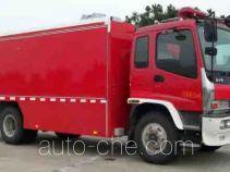 捷达消防牌SJD5141TXFGQ78/W型供气消防车