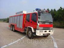捷达消防牌SJD5220TXFHX60W型化学洗消消防车