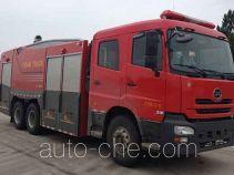Jieda Fire Protection SJD5230GXFPM80/U foam fire engine