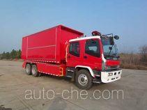 捷达消防牌SJD5240TXFZX140W1/3型自装卸式消防车