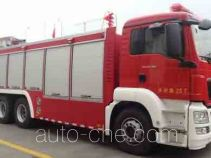 Jieda Fire Protection SJD5260TXFGP90/M dry powder and foam combined fire engine