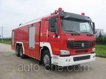 Jieda Fire Protection SJD5290JXFJP18L high lift pump fire engine