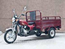 Shijifeng SJF110ZH-20C cargo moto three-wheeler