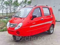 Shijifeng SJF150ZK-3 passenger tricycle