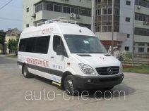 Hangtian SJH5041XTX communication vehicle