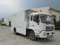航天牌SJH5080XYL型体检医疗车