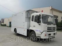 Hangtian SJH5080XYL physical medical examination vehicle