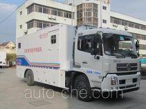 Hangtian SJH5100XZC self-propelled field kitchen