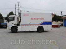 Hangtian SJH5120XYL medical vehicle