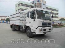 Hangtian SJH5130TSY field camp vehicle