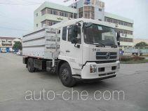 Hangtian SJH5160TSY field camp vehicle