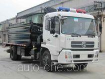 Hangtian SJH5140TSY field camp vehicle