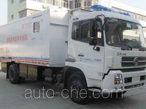 Hangtian SJH5160XYL medical vehicle