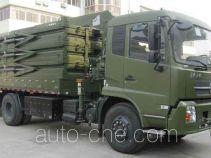 Hangtian SJH5162TSY field camp vehicle