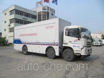 航天牌SJH5190XCB型物资储备车