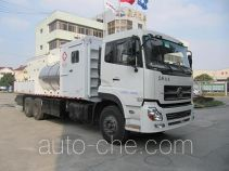 Hangtian SJH5210XJS water purifier truck