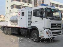 Hangtian SJH5250XJS water purifier truck