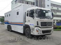Hangtian SJH5250XLJ motorhome