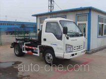 Starry SJT5041ZXX detachable body garbage truck