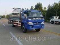 Starry SJT5141GLQZ asphalt distributor truck