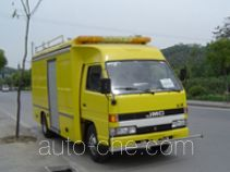 Shanghai SK5050GQX multi-purpose road washing truck