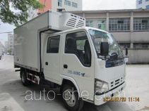 Kaifeng SKF5048XLC-S refrigerated truck
