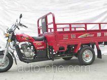 SanLG SL150ZH cargo moto three-wheeler