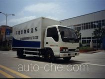 Shenglu SL5050XSUF1 hazardous waste collection vehicle