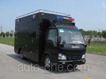 Shenglu SL5060TDYF1 power supply truck