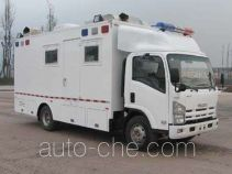 Shenglu SL5100XCCF1 food service vehicle