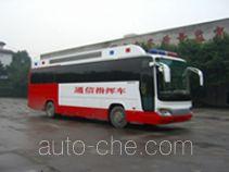 Shenglu SL5150XZHT communications command vehicle