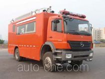 Shenglu SL5160XZHEH1 communications command vehicle