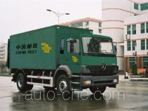 Shenglu SL5161XYZEH postal vehicle