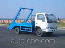 Longdi SLA5050ZBSE skip loader truck