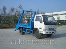 Longdi SLA5060ZBSE skip loader truck