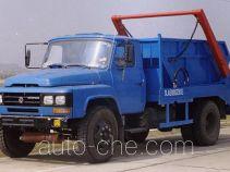 Longdi SLA5090ZBSE skip loader truck