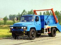 Longdi SLA5091ZBSE skip loader truck