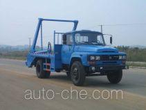 Longdi SLA5100ZBSE6 skip loader truck