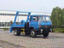 Longdi SLA5110ZBSE6 skip loader truck