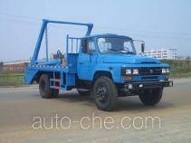 Longdi SLA5120ZBSAC skip loader truck