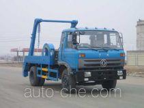 Longdi SLA5120ZBSE skip loader truck